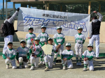 ☆コスモスイニシアカップ第3位おめでとう(^_-)-☆
